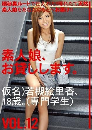 Japan porn magazine
