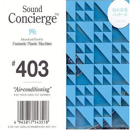 Sound Concierge Fantastic Plastic Machine product image