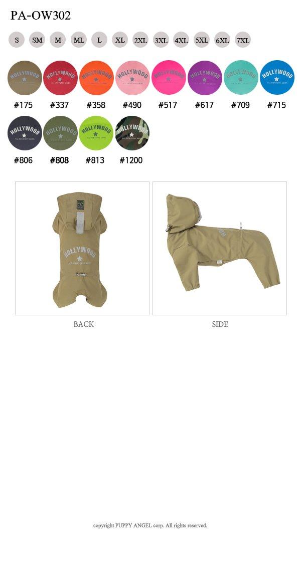 PuppyAngel Multi Protect Bodysuits Raincoat, XX-Large, Brown