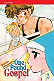[ One-Pound Gospel, Volume 2 Takahashi, Rumiko ( Author ) ] { Paperback } 2008