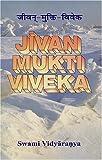 Jivan-Mukti-Viveka of Swami Vidyaranya
