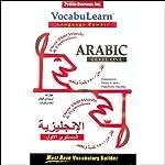 VocabuLearn: Arabic, Level 1    Penton Overseas, Inc.
