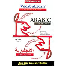 VocabuLearn: Arabic, Level 1 Audiobook by Penton Overseas Inc. Narrated by uncredited