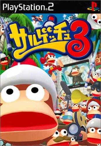 Ape Escape 3 [Japan Import]