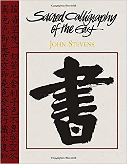 Book Sacred Calligraphy of the East
