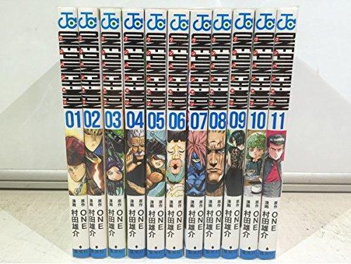 ワンパンマン コミック 1-11巻セット (ジャンプコミックス)の商品画像