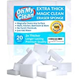 (20 Pack) Extra Large Magic Cleaning Eraser Sponge - 2X Thick, 2X Longer Lasting Melamine Sponges in Bulk - Multi Surface Power Scrubber Foam Pads - Bathtub, Floor, Baseboard, Bathroom, Wall Cleaner