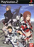 Koukyoushihen Eureka Seven - TR1: New Wave [Japan Import]