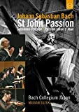 St John Passion [DVD] [2006]