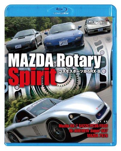 MAZDA Rotary Spirit コスモスポーツからRX-8 Blu-ray Disc: Amazon.es: Cine y Series TV