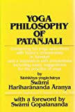 Yoga Philosophy of Patanjali : Containing His Yoga Aphorisms with Vyasa's Commentary in Sanskrit and a Translation With Annotations Including Many Suggestions for the Practice of Yoga, Hariharananda, Swami Aranya, 0873957288