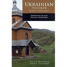Ukrainian-English/English-Ukrainian Phrasebook & Dictionary