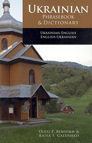Ukrainian-English Phrasebook and Dictionary (Hippocrene Language Studies)