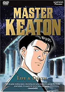 Master Keaton: V.7 Life And Death (ep.31-35)