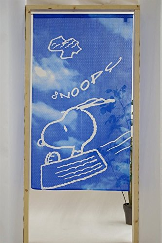 JAPANESE Noren Curtain SNOOPY BLUE SKY PEANUTS MADE IN JAPAN ()