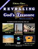 Revealing God's Treasure, Collectors Edition, Featuring the Discoveries of Ron Wyatt