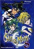 DVD : Sailor Moon S - Heart Collection 5: TV Series, Vols. 9 & 10 (Uncut)