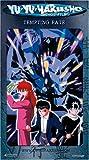 Yu Yu Hakusho 27: Tempting Fate [VHS]