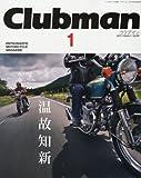 クラブマン(1) 2017年 11 月号 [雑誌]: ロードライダー 増刊