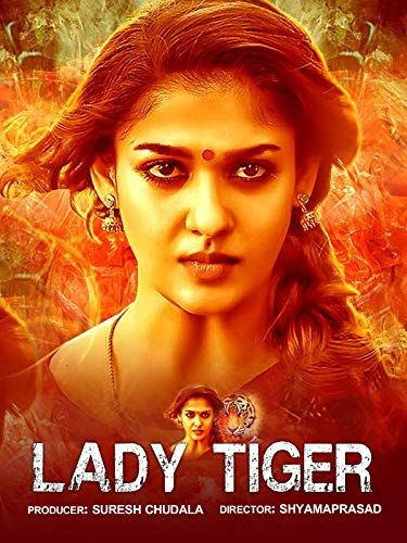 Lady Tiger -