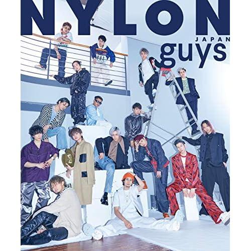 NYLON JAPAN guys 2021年 4月号 表紙画像
