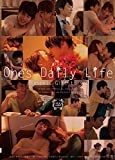 One's Daily Life [DVD]