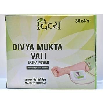 Patanjali Divya Mukta Vati (120 Tablets),brown
