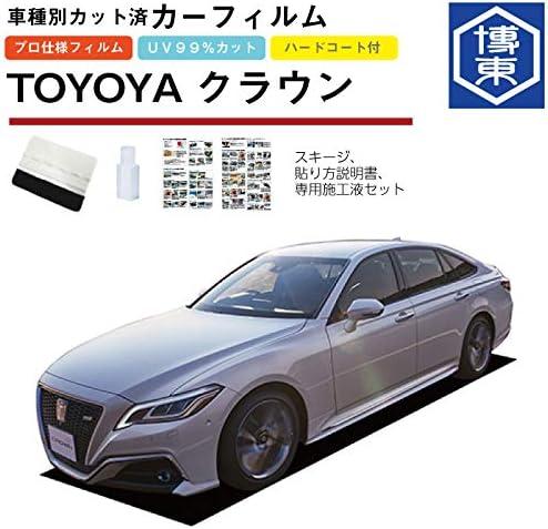 トヨタ(TOYOTA)クラウン220系用カット済カーフィルム H30/6~ リア1台分セット (スモーク15[可視光線透過率15%])