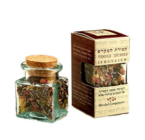 Temple Incense Blend - Made in Israel by Christian Gifts