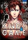 King's Game Spiral, tome 2 par Kuriyama