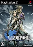 Valkyrie Profile 2: Silmeria [Japan Import]