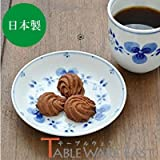 Table ware East Lightweight Porcelain Ai Spelling Four Cun Dish