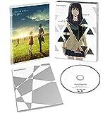 アルモニ コレクターズ・エディション [Blu-ray]