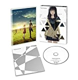 Animation - Harmonie Collector's Edition (BD) [Japan LTD BD] ACXA-10911