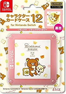 Amazon.com: Nintendo and San-X Official Kawaii Nintendo