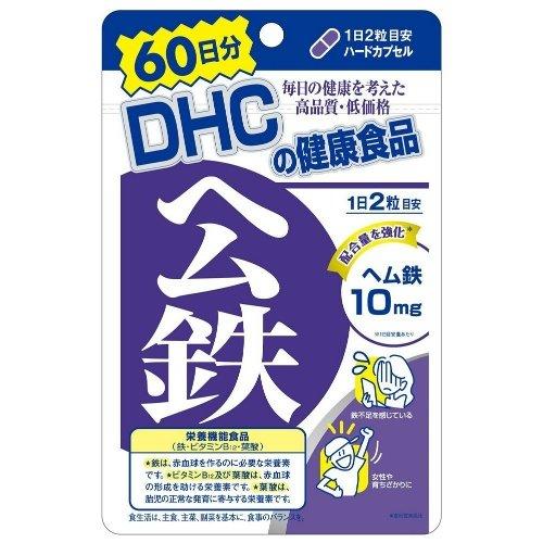 【セット品】DHC 60日ヘム鉄 120粒(41.6g)×10個セット B01JLE17I4