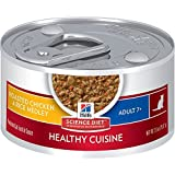 Best Hill's Science Diet Canned Cat - Hill's Science Diet Adult 7+ Healthy Cuisine Roasted Review