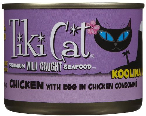 Tiki Cat Koolina Luau Chicken with Egg In Chicken Consomme -