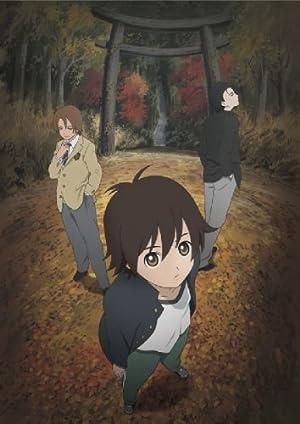 EMOTION the Best 神霊狩/GHOST HOUND DVD-BOX