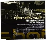 O.V.A.: Gene Shaft Opening Theme