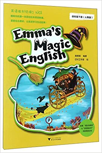英語 魔法