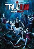[DVD]トゥルーブラッド<サード・シーズン>コンプリート・ボックス