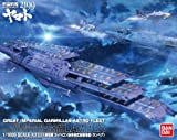 Bandai Hobby Guipellon Class Multi-Level Space Carrier Lanbea Model Kit (1/1000 Scale)
