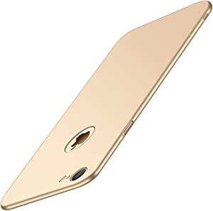 Meweri Case Compatible with iPhone 7 Plus Case, iPhone 7 Case Slim Anti-Scratch Hard PC Phone Case for iPhone 7 (iPhone 7 Plus, Gold)
