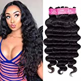 FQ Brazilian Loose Deep Wave Human Hair 3 Bundles(14' 16' 18') Unprocessed 10A Virgin Human Hair Bundles Brazilian Loose Deep Curly Weave 3 Bundle Deals