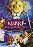 The Chronicles Of Narnia: The Voyage Of The Dawn Treader (Spanish Version)