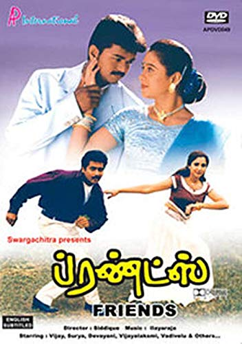 Amazon.com: Friends Tamil DVD- Stg: Vijay, Suriya, Directed by ...