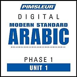 Arabic (Modern Standard) Phase 1, Unit 01