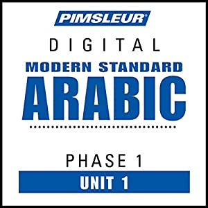 Arabic (Modern Standard) Phase 1, Unit 01 Audiobook