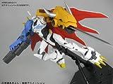 Digimon Reboot Omegamon by Bandai